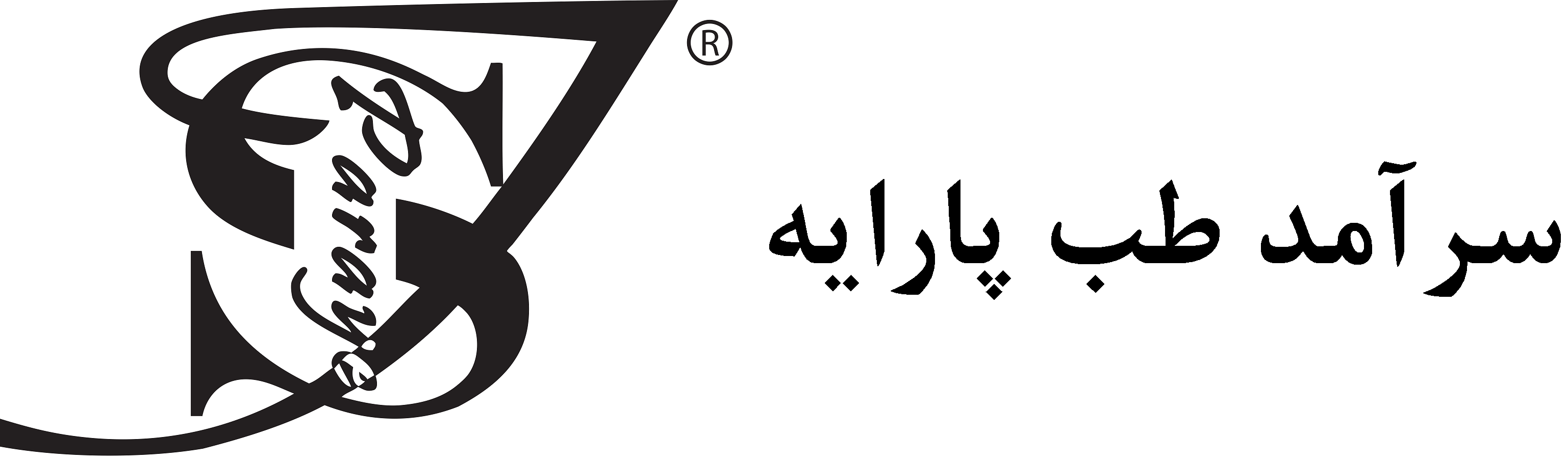 stpArayeh-logo